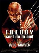 New Nightmare - French Movie Poster (xs thumbnail)