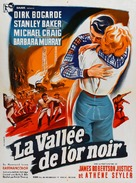 Campbell's Kingdom - French Movie Poster (xs thumbnail)