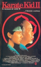The Karate Kid, Part II - French Movie Cover (xs thumbnail)