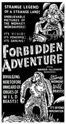 Angkor - Movie Poster (xs thumbnail)