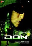 Don - Indian poster (xs thumbnail)