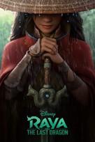 Raya and the Last Dragon - Movie Cover (xs thumbnail)