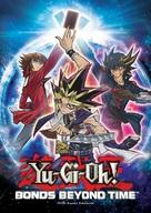 Gekijouban Yuugiou: Chouyuugou! Jikuu o koeta kizuna - DVD cover (xs thumbnail)