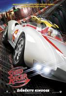 Speed Racer - Lithuanian Movie Poster (xs thumbnail)