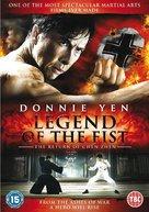 Ye xing xia Chen Zhen - British Movie Cover (xs thumbnail)