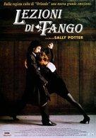 The Tango Lesson - Italian Movie Poster (xs thumbnail)