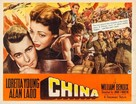 China - Movie Poster (xs thumbnail)