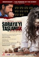 The Stoning of Soraya M. - Turkish Movie Poster (xs thumbnail)