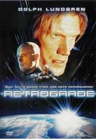 Retrograde - French DVD cover (xs thumbnail)