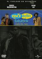Mo Better Blues - Spanish Movie Poster (xs thumbnail)