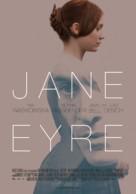 Jane Eyre - Dutch Movie Poster (xs thumbnail)