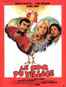 Fico d'India - French Movie Poster (xs thumbnail)
