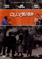 Clockers - French DVD movie cover (xs thumbnail)