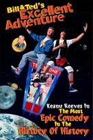 Bill & Ted's Excellent Adventure - VHS cover (xs thumbnail)