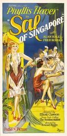 Sal of Singapore - Movie Poster (xs thumbnail)