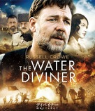 The Water Diviner - Japanese Blu-Ray cover (xs thumbnail)