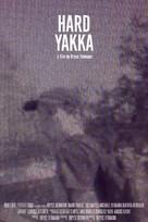 Hard Yakka - Australian Movie Poster (xs thumbnail)