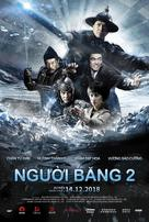 Bing Fung 2: Wui To Mei Loi - Vietnamese Movie Poster (xs thumbnail)