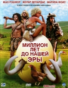 Rrrrrrr - Russian Movie Cover (xs thumbnail)