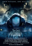The Last Airbender - Dutch Movie Poster (xs thumbnail)