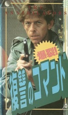 The Annihilators - Japanese VHS movie cover (xs thumbnail)