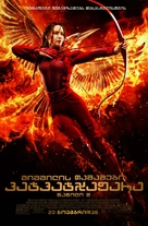 The Hunger Games: Mockingjay - Part 2 - Georgian Movie Poster (xs thumbnail)