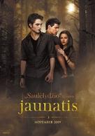 The Twilight Saga: New Moon - Lithuanian Movie Poster (xs thumbnail)