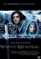 Kingdom of Heaven - Hungarian Movie Cover (xs thumbnail)
