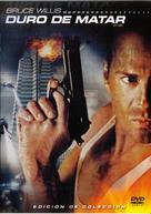 Die Hard - Argentinian Movie Cover (xs thumbnail)