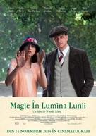 Magic in the Moonlight - Romanian Movie Poster (xs thumbnail)