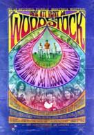 Taking Woodstock - Romanian Movie Poster (xs thumbnail)
