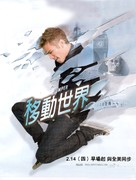 Jumper - Taiwanese Movie Poster (xs thumbnail)