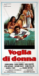Voglia di donna - Italian Movie Poster (xs thumbnail)