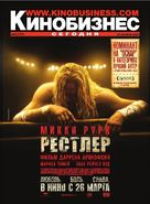 The Wrestler - Russian poster (xs thumbnail)