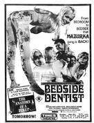 Tandlæge på sengekanten - Australian poster (xs thumbnail)