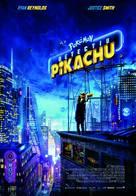 Pokémon: Detective Pikachu - Andorran Movie Poster (xs thumbnail)
