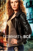 """""""Unforgettable"""" - Russian Movie Poster (xs thumbnail)"""
