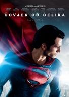 Man of Steel - Croatian DVD movie cover (xs thumbnail)