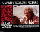 The Last Temptation of Christ - British Movie Poster (xs thumbnail)