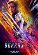 Star Trek Beyond - Slovenian Movie Poster (xs thumbnail)