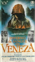 Don't Look Now - Brazilian VHS cover (xs thumbnail)