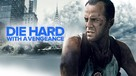 Die Hard: With a Vengeance - Movie Cover (xs thumbnail)