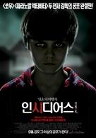 Insidious - South Korean Movie Poster (xs thumbnail)