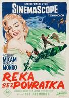 River of No Return - Yugoslav Movie Poster (xs thumbnail)