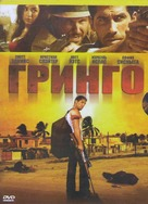 El Gringo - Russian Movie Cover (xs thumbnail)