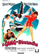 Don't Just Stand There! - French Movie Poster (xs thumbnail)