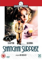 Shanghai Surprise - British Movie Cover (xs thumbnail)
