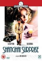 Shanghai Surprise - British Movie Cover (xs thumbnail)