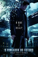 Total Recall - Brazilian Movie Poster (xs thumbnail)