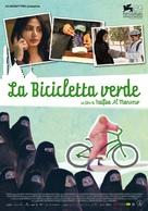 Wadjda - Italian Movie Poster (xs thumbnail)